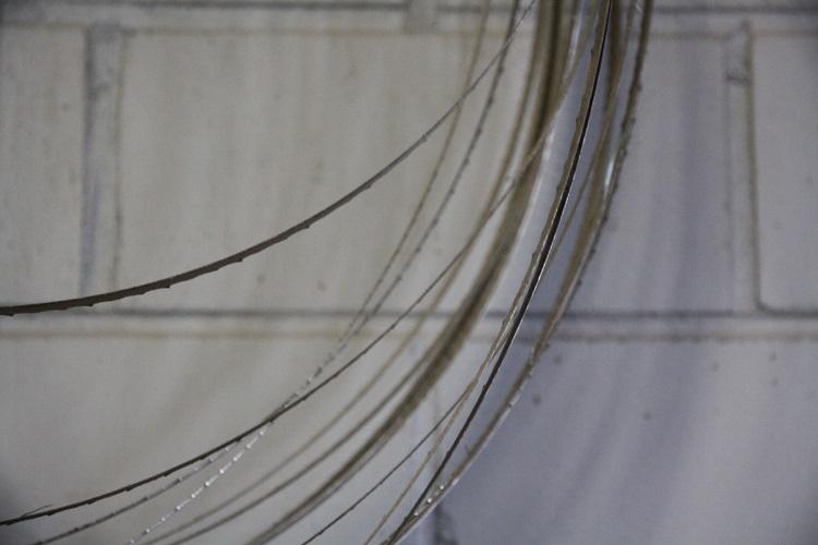 rautalanka tai metallinauha